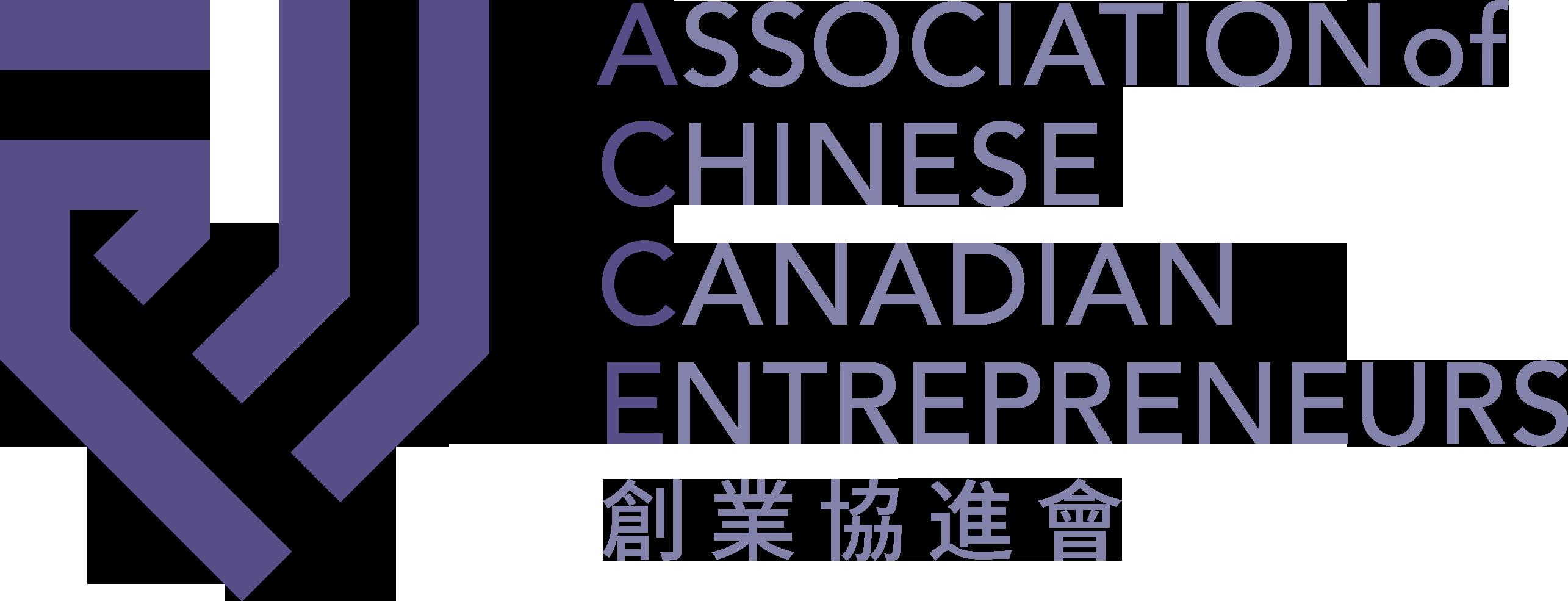 Association of Chinese Canadian Entrepreneurs